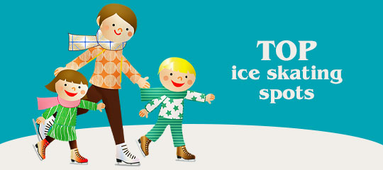 We finally have some cold weather. Take the family and enjoy with our best places to go ice skating